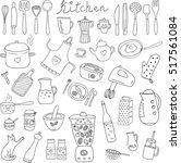 vector set of outline hand... | Shutterstock .eps vector #517561084