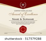 award of excellence with wax... | Shutterstock .eps vector #517579288