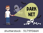 conceptual illustration. young... | Shutterstock .eps vector #517593664
