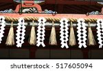 Stock photo ritual japanese shimenawa rope from rice straw shimenawa and shide zigzag paper tape on the 517605094