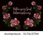 embroideryies | Shutterstock .eps vector #517613704