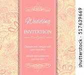 invitation or card template.... | Shutterstock .eps vector #517639669