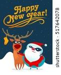 vector illustration on santa... | Shutterstock .eps vector #517642078