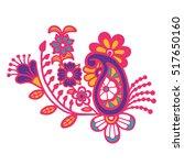 mehndi design. floral abstract... | Shutterstock .eps vector #517650160