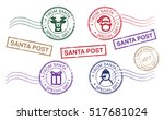 a set of christmas postmarks....