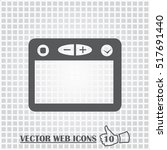 browser web icon. flat design...