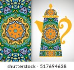 teapot with decorative ornament ... | Shutterstock .eps vector #517694638