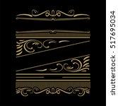 vintage frame. retro style...   Shutterstock .eps vector #517695034