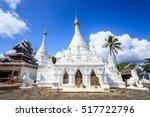 Wat Phra That Doi Kong Mu....