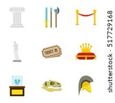 gallery in museum icons set.... | Shutterstock .eps vector #517729168