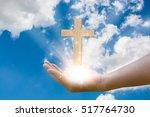 light of god  light and cross... | Shutterstock . vector #517764730