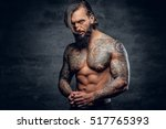 shirtless athletic bearded... | Shutterstock . vector #517765393