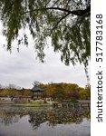 Korea Ancient Palace   Garden