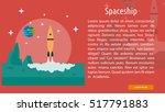 spaceship conceptual banner | Shutterstock .eps vector #517791883
