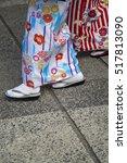 "Small photo of Geisha`s Traditional Sandals ""Geta"" in Fushimi Inari shrine in Kyoto, Japan"