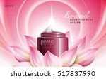 lotus essence cream ad contained in red cosmetic jar, pink background, 3d illustration | Shutterstock vector #517837990
