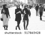 tehran  iran   october 7  2016  ... | Shutterstock . vector #517865428