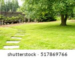 garden landscape with path and... | Shutterstock . vector #517869766