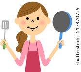 the female of the apron with... | Shutterstock .eps vector #517870759