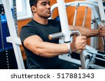athlete doing exercise on a... | Shutterstock . vector #517881343