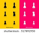 set of vector chess pieces icon.... | Shutterstock .eps vector #517892950