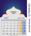 hijri islamic calendar march... | Shutterstock .eps vector #517898104
