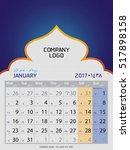 hijri islamic calendar january...   Shutterstock .eps vector #517898158