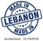 made in lebanon. stamp.