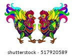 two roosters. a symbol of the... | Shutterstock .eps vector #517920589