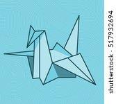 vector illustration japanese...   Shutterstock .eps vector #517932694