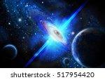 black hole of setween ii | Shutterstock . vector #517954420
