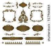 set of vector border design... | Shutterstock .eps vector #517966864