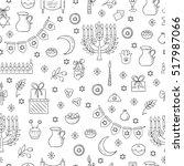vector hanukkah seamless...   Shutterstock .eps vector #517987066