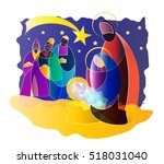 christmas nativity religious... | Shutterstock .eps vector #518031040