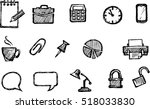 sketch office icons set | Shutterstock .eps vector #518033830