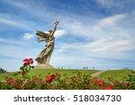 Volgograd  Russia   August 31 ...