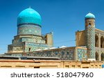 tilya kori madrasah on registan ... | Shutterstock . vector #518047960