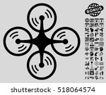 quadcopter screw rotation icon... | Shutterstock .eps vector #518064574