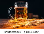 close up  mug of light beer... | Shutterstock . vector #518116354