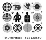set of targets shoot gun aim... | Shutterstock .eps vector #518120650