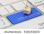 office move concept on red... | Shutterstock . vector #518153653