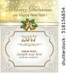 postcard happy new year 2017... | Shutterstock .eps vector #518156854