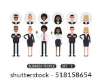 business people set 3 isolated... | Shutterstock .eps vector #518158654