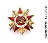 great patriotic war medal on a... | Shutterstock . vector #51819211