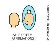 self esteem affirmations vector ... | Shutterstock .eps vector #518238898