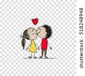 couple in love kissing ... | Shutterstock .eps vector #518248948