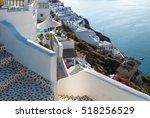 santorini  greece   october 13  ... | Shutterstock . vector #518256529