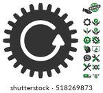 rotate cog pictograph with... | Shutterstock .eps vector #518269873