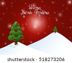 happy new year poster design to ... | Shutterstock . vector #518273206