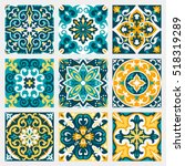 set with beautiful seamless... | Shutterstock .eps vector #518319289